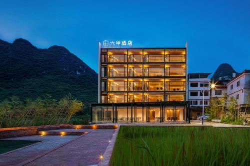 . SIXX Hotel Yangshuo