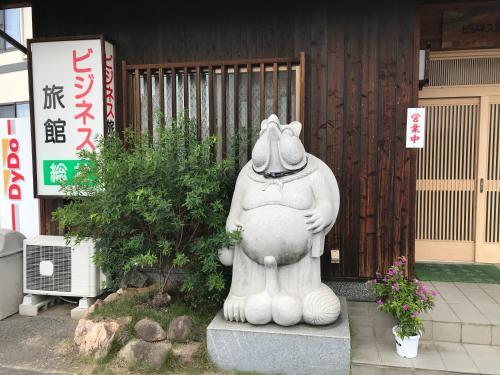 ビジネス旅館総社 image