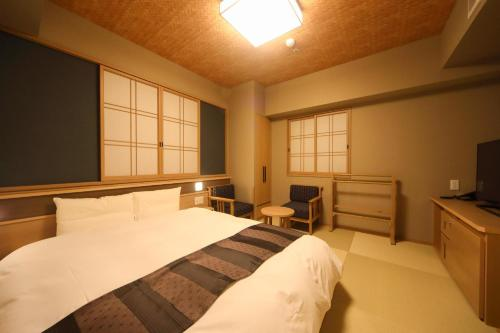 高級雙人間- 帶榻榻米 (Superior Double Room with Tatami Floor)