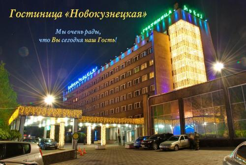 . Novokuznetskaya Hotel