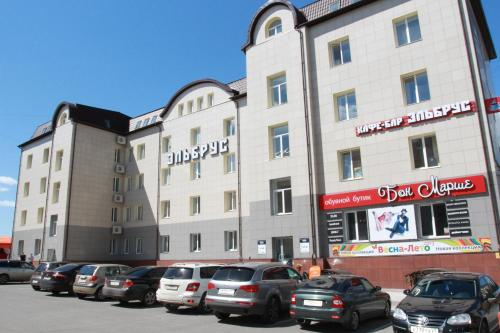 . Elbrus Hotel
