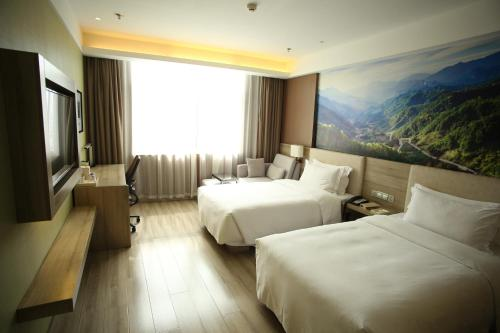 Фото отеля Atour Hotel(Ankang Chinese Medicine Hospital)