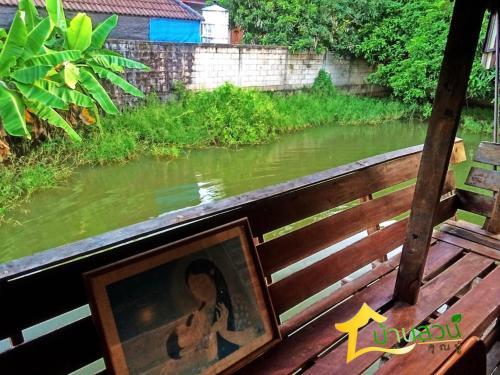 บ้านสวนคุณปู่@ลำปาง บ้านสวนคุณปู่@ลำปาง