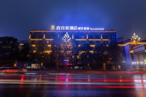 Xikelai Hotel, Chongqing