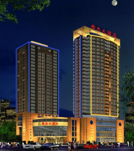 Grace hotel Suzhou