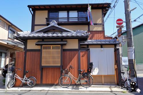 Machiya Vacation House YululY