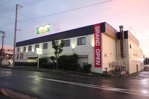 Hotel Sindbad Hirosaki