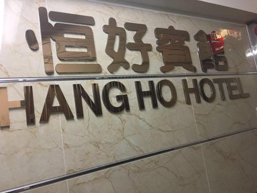 Hotel Hang Ho Hostel