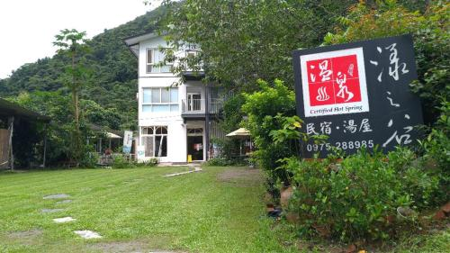 The Rippling Vale Homestay