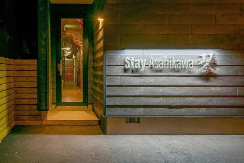 Stay Asahikawa 琴