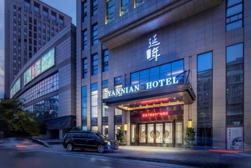 Yannian Plaza Hotel