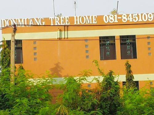 Donmuang Tree Home Donmuang Tree Home