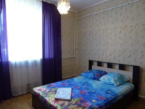 Guest House U Tomy