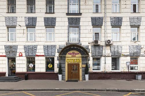 Hotel Paveletskaya Aero Hotel
