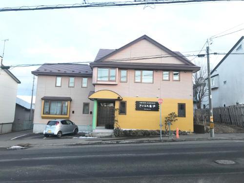 Guesthouse Sakamichi Sampo