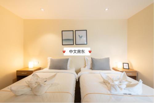 曼谷BTS On nut nearby suite 曼谷BTS On nut nearby suite