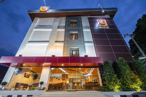 . U- Homehotel Nakhonpanom