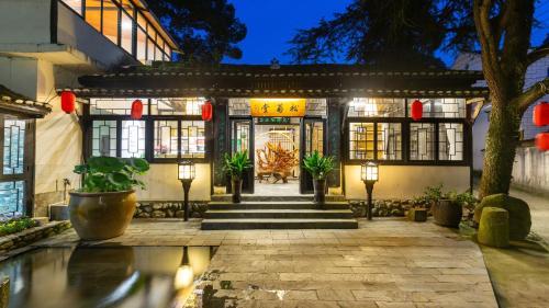. Floral Hotel · Daluwang Villa Lushan