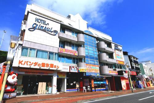 銀翠酒店 Hotel Ginsui