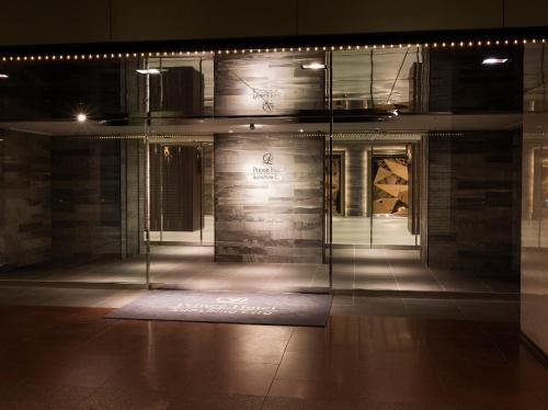 池袋陽光城王子酒店