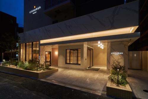 . cinnamon hotel