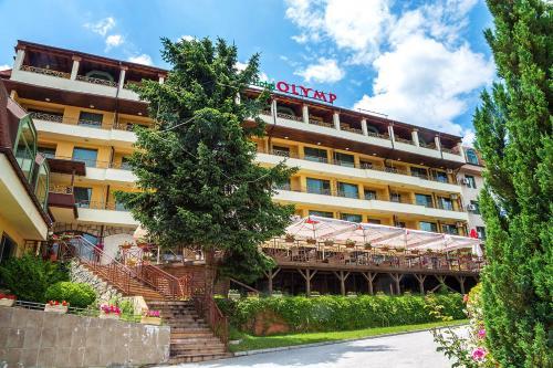 . Park Hotel Olymp & SPA