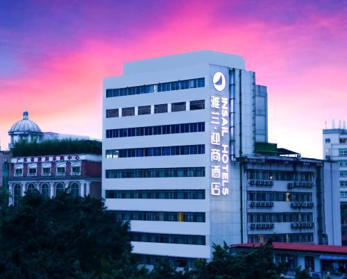 . Insail Hotels (Beijing Road Pedestrian Branch Guangzhou)