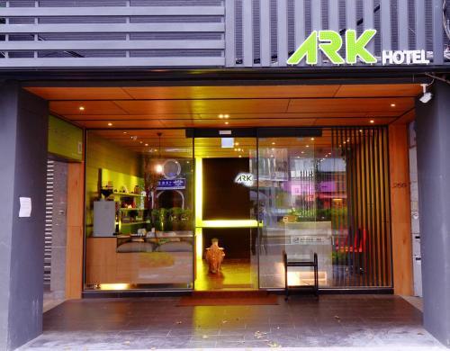 . ARK Hotel - Dongmen