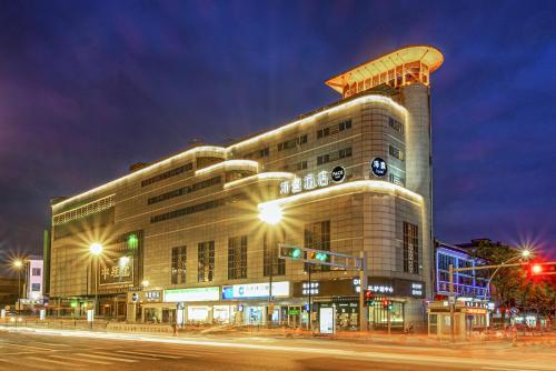 . PACE HOTEL Suzhou Renmin Branch