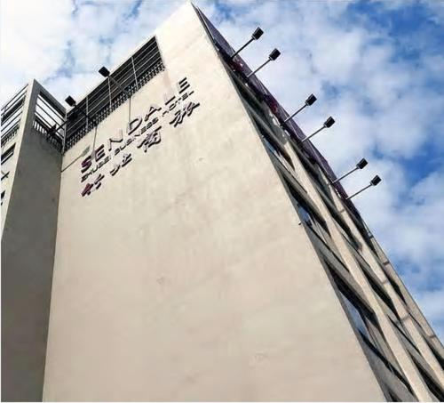 Sendale Zhubei Business Hotel