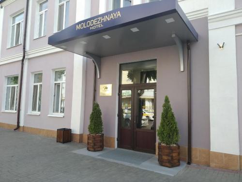 . Molodezhnaya Hotel