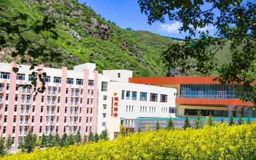 . Zhangjiakou Wanlong Ski Resort Shuanglong Hotel