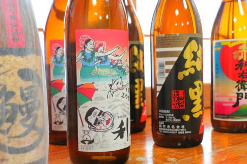 Minshuku Unagi Kohan image