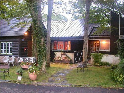 Woody House Kazamidori In Myoko Japan 30 Reviews Price From