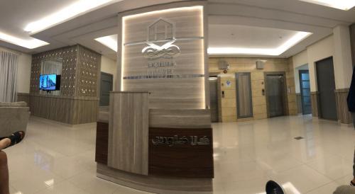 . Hala House
