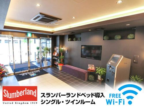 Hotel Livemax Niigata Nagaoka-Ekimae