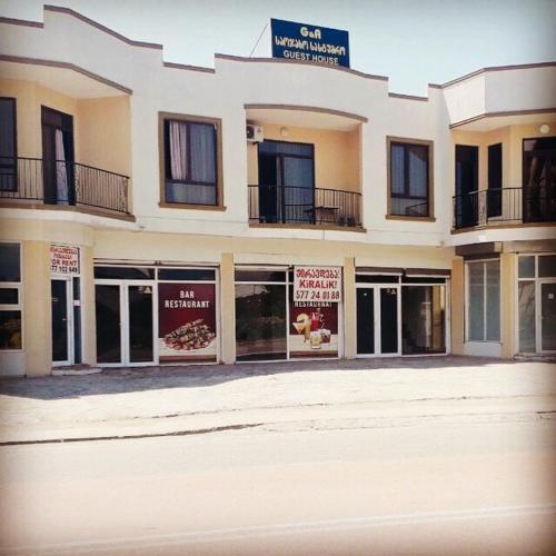 G & A Guesthouse - Hotel - Batumi
