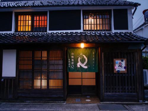 Yamasaki Ryokan Q Nakamonzenya
