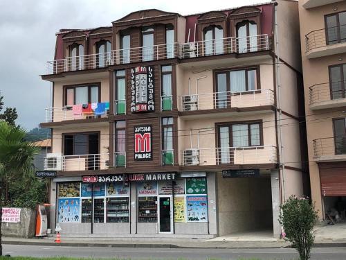 M Palace Hotel