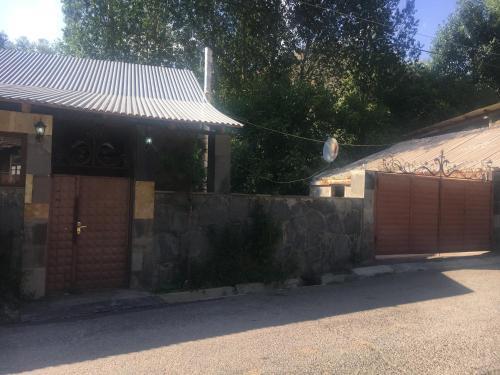 Sahak Holiday House