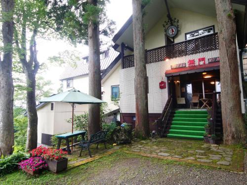 Hotel Mumon - Myoko