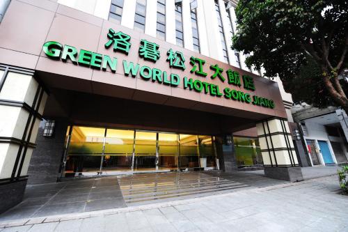 Green World SongJiang