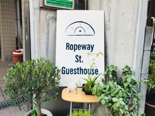 Ropeway St. Guesthouse