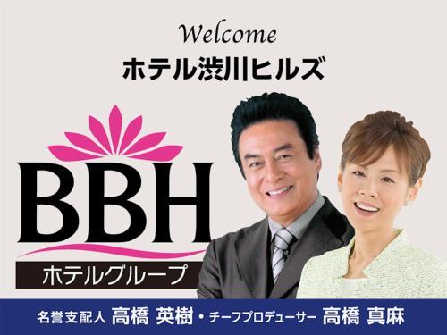 Hotel Shibukawa Hills Hotel Shibukawa Hills