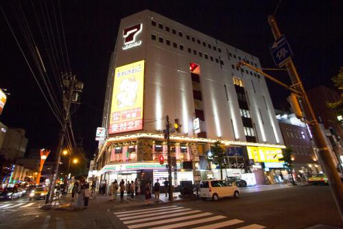 . Hokkaido 7 - inn