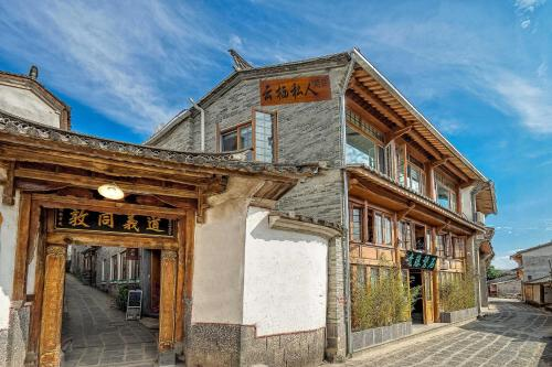 __{offers.Best_flights}__ Yunxi Private Vacation Guest House
