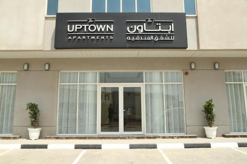 . The Uptown Hotel Apartment