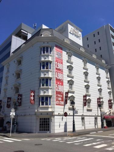 Hotel Lowerl (Adult Only)