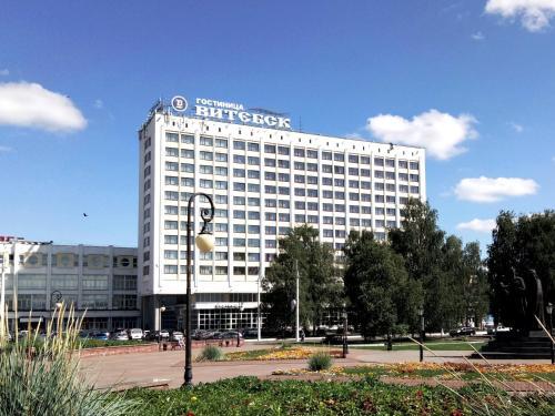 . Vitebsk Hotel