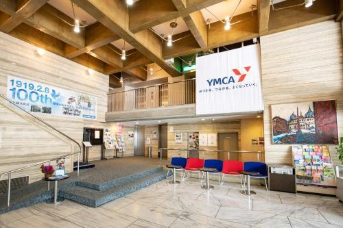 亚洲青年中心基督教青年会旅馆